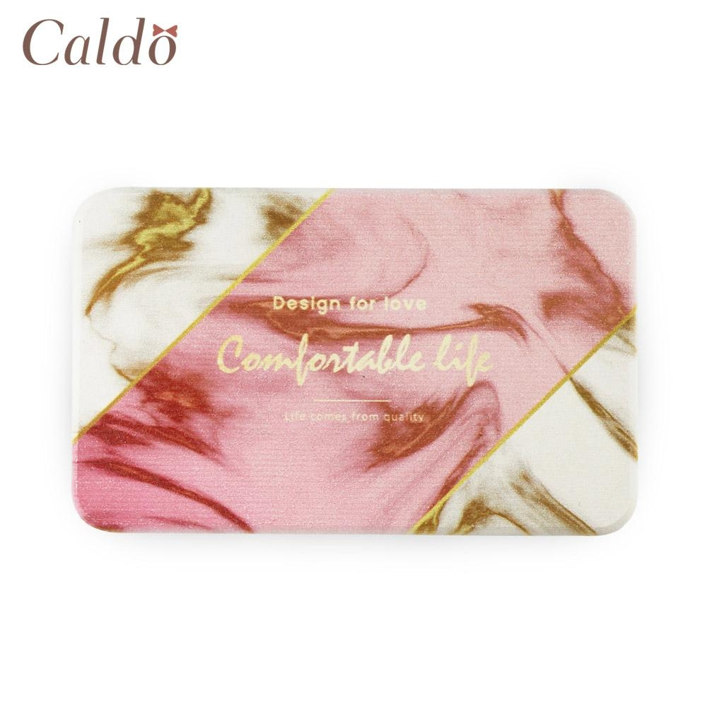 Caldo卡朵生活 大理石紋珪藻土杯墊(快)