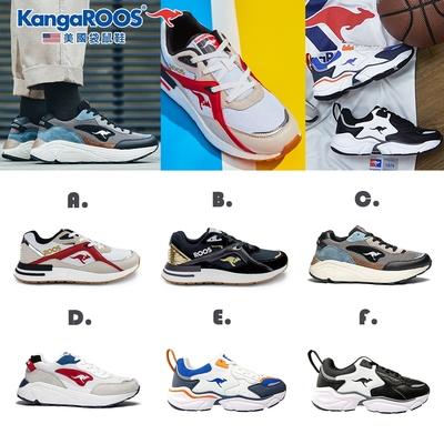 【史上最低!時時樂破盤43折起】KangaROOS 美國袋鼠鞋 男 科技機能運動鞋/ 潮流時尚老爹鞋 共六款