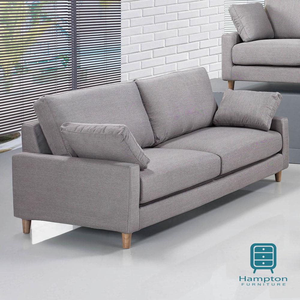 漢妮Hampton艾凡系列布面三人沙發