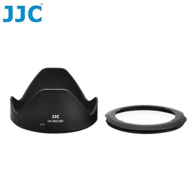 JJC副廠Canon遮光罩LH-DC100含FA-DC67B轉接環LH-JDC100