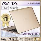 (無卡分期-12期)AVITA LIBER 13吋筆電(N4200/4G/256G)香檳金