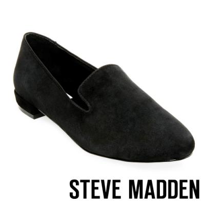 STEVE MADDEN SMILE 時髦圓頭百搭樂福鞋-絨黑