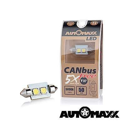 AUTOMAXX天使白CANBUS FREE 雙尖36mmLED小燈DP-4L75