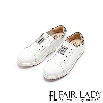 Fair Lady Soft Power軟實力百搭厚底休閒鞋 慕尼黑