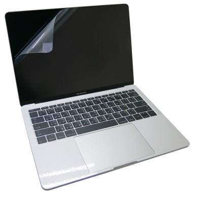 EZstick MacBook Pro 13 A2159 防藍光螢幕貼