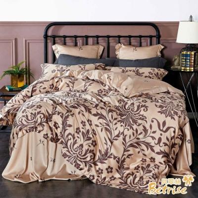 Betrise茶芯  加大-植萃系列100%奧地利天絲三件式枕套床包組
