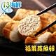 【愛上海鮮】福氣蒸魚卵8包組(180g±10%/包) product thumbnail 1