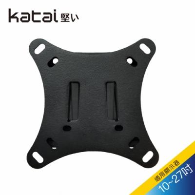 【katai】10-26吋液晶萬用壁架/ITW-100F