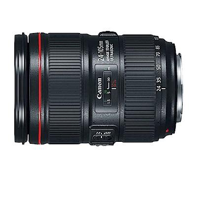 【快】CANON EF 24-105mm f/4L IS II USM 標準變焦*(平輸)