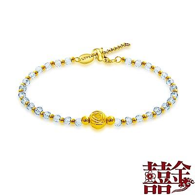囍金 魅力四射 999千足黃金優雅藍水晶手鍊