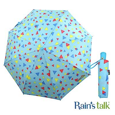 Rains talk 繽紛三角抗UV三折自動開收傘