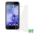 鋼化玻璃保護貼系列 HTC U PLAY (5.2吋)