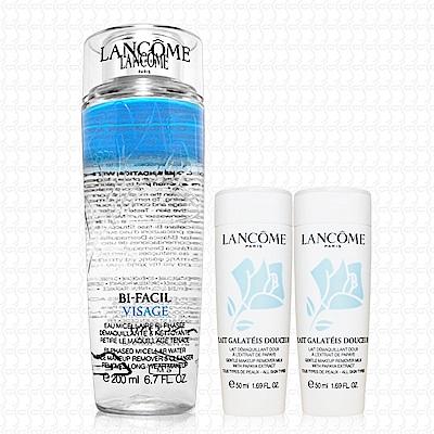 LANCOME蘭蔻 高效卸妝潔膚水200ml+清柔卸妝乳50mlx2