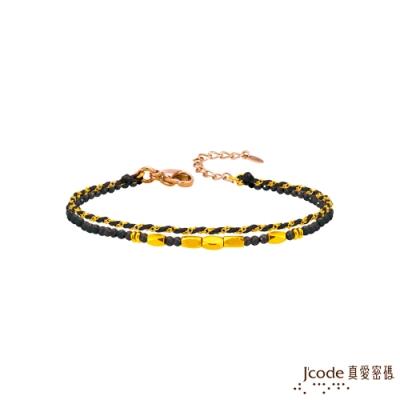 J code真愛密碼金飾 甜秘密黃金/寶石編織手鍊(三色可選)