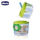 chicco-新多功能奶粉分裝盒(密封式容器/可裝副食品)