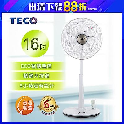 TECO東元 踏雪尋梅16吋DC微電腦ECO遙控風扇 XA1689BRD