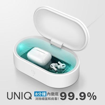 UNIQ LYFRO Capsule超大容量UVC紫外線膠囊滅菌盒