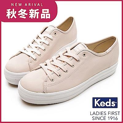 Keds TRIPLE KICK 韓系厚底皮革休閒鞋-膚粉