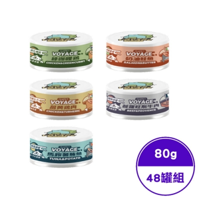 NU4PET陪心世界風貓咪主食罐 80g-(48罐組)
