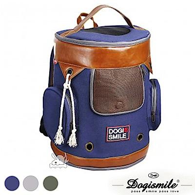 Dogismile 圓桶復古風 寵物雙肩後背包 共3色