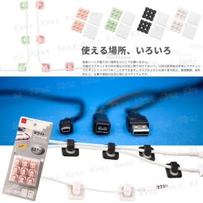 自黏式理線器 數據線收納固定夾 電線固定扣集線器 超值36入贈懶人纏線器20枚 Kiret(顏色隨機)