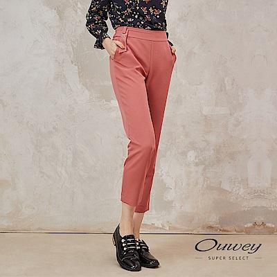 OUWEY歐薇 時尚感修身線條老爺褲(粉)