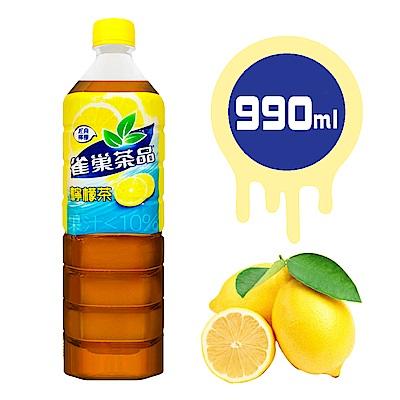 雀巢茶品 檸檬茶(990ml)