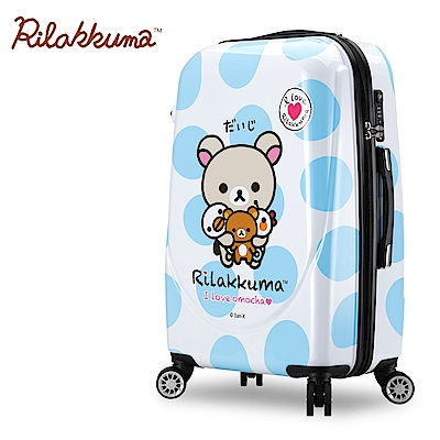 Rilakkuma拉拉熊 夢幻樂園 25吋超輕量鏡面行李箱(藍)