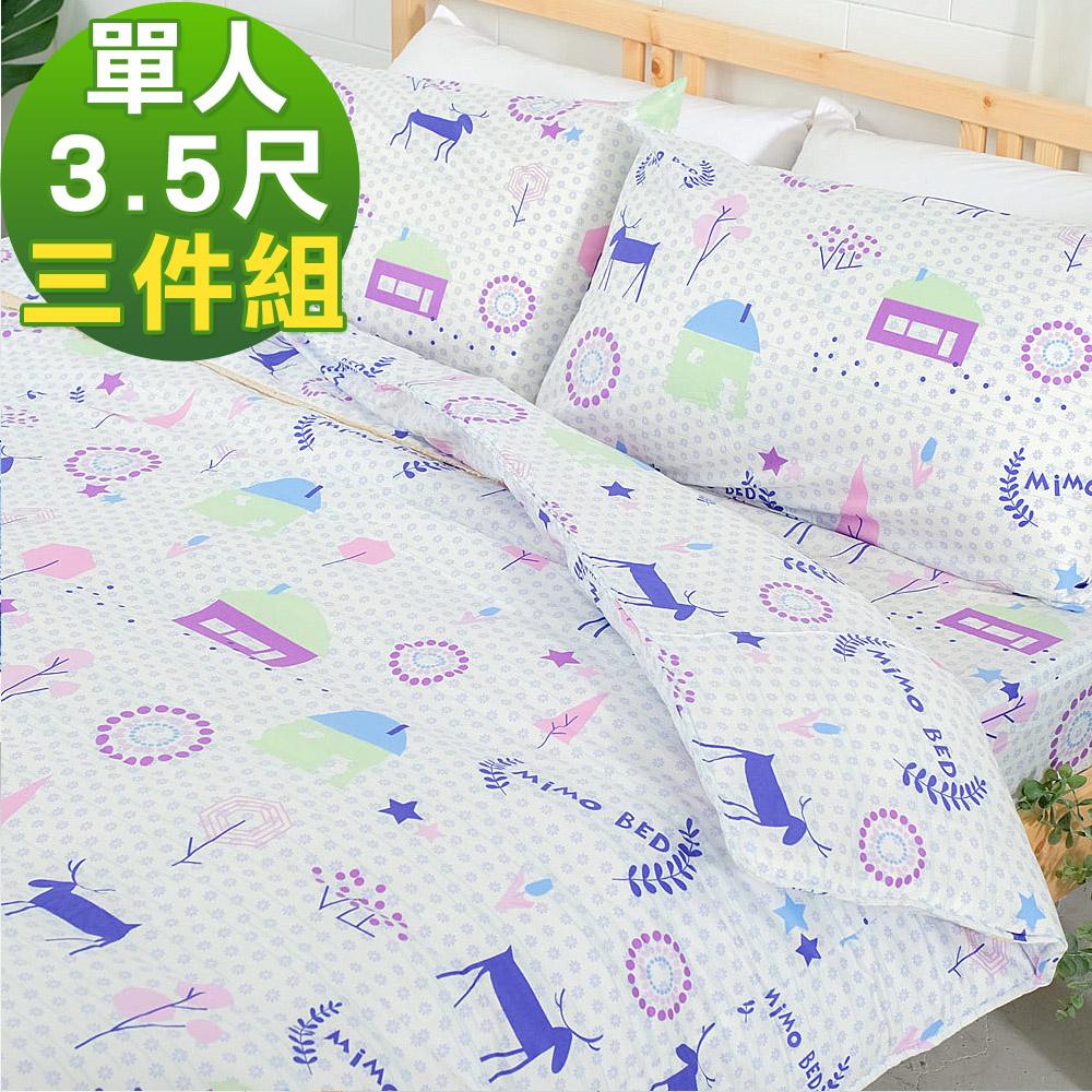米夢家居-原創夢想家園-100%精梳棉印花床包+單人兩用被套三件組-白日夢-單人3.5尺