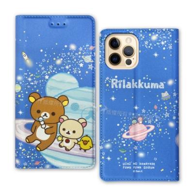 日本授權正版 拉拉熊 iPhone 12 / 12 Pro 6.1吋 共用 金沙彩繪磁力皮套(星空藍)