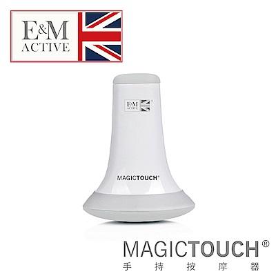 英國E&M MAGIC TOUCH 喚活臉部按摩器 EM25