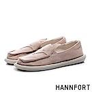 HANNFORT COZY 兔兔動物家族懶人鞋-女-藕粉