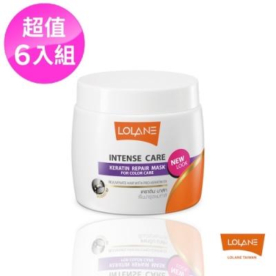 [時時樂限定] LOLANE 高效修護角蛋白髮膜 200g 超值六入組