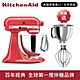 KitchenAid 桌上型攪拌機(抬頭型)5Q(4.8L)西柚紅 product thumbnail 2