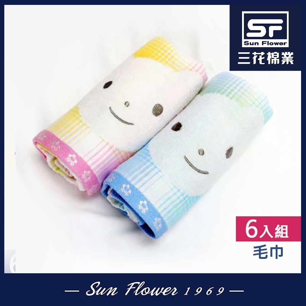 毛巾 三花SunFlower熊熊遇見你毛巾(6入)_混色