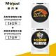 惠而浦Whirlpool 8TWFW8620HW 17公斤洗衣機 + 8TWGD8620HW 16公斤乾衣機(瓦斯型) product thumbnail 1