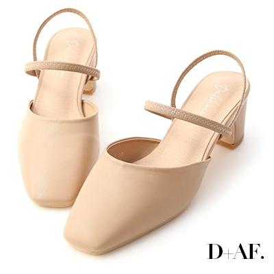 D+AF 仙女日常.方頭細帶二穿後空跟鞋*杏