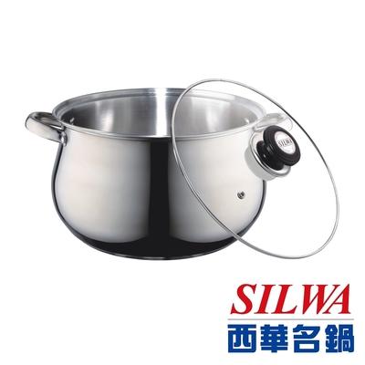 SILWA西華 304不鏽鋼湯鍋28cm/發財鍋(曾國城熱情推薦)