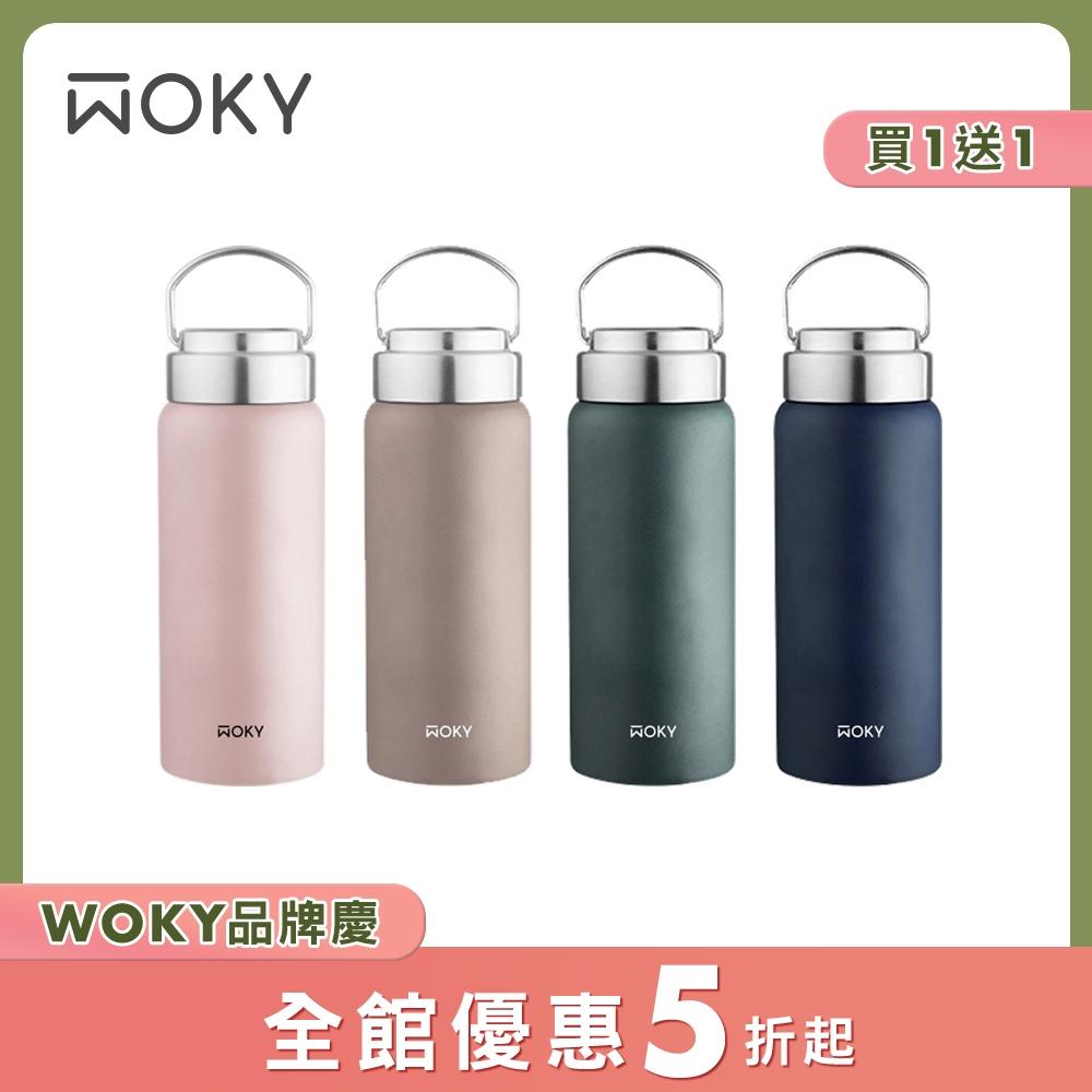 [買一送一]【WOKY 沃廚】提手輕芯鈦瓷易潔層保溫瓶500ml(快)