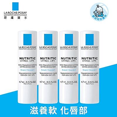 理膚寶水 滋養修護潤唇膏4.7ml 4入組 滋養唇部