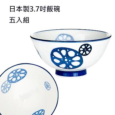 Royal Duke 日本製飯碗5入組(11.3cm)-蓮藕藍