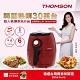THOMSON 2.5L氣炸鍋 TM-SAT19A product thumbnail 2