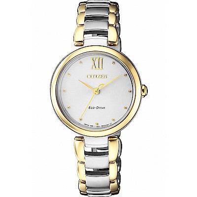 CITIZEN星辰 光動能L系列 優美氣質女錶(EM0534-80A)-28.7mm