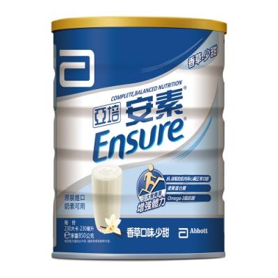 (即期品)亞培 安素優能基均衡營養香草口味-少甜(850gx2入) 效期2020/5/19