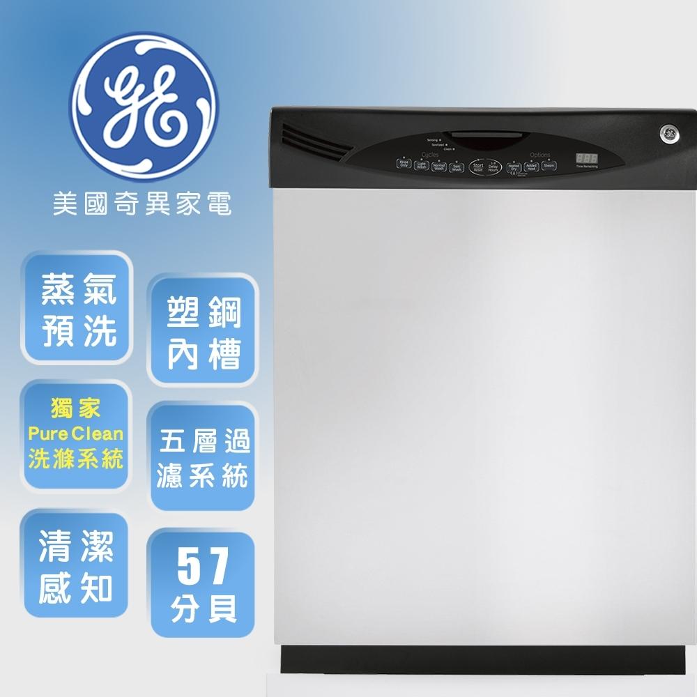 美國奇異GE 嵌入式洗碗機-不鏽鋼GLD6964
