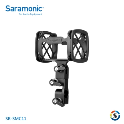 Saramonic楓笛 SR-SMC11 槍型麥克風防震支架