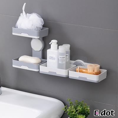 E.dot 收納瀝水架肥皂盒(雙層)