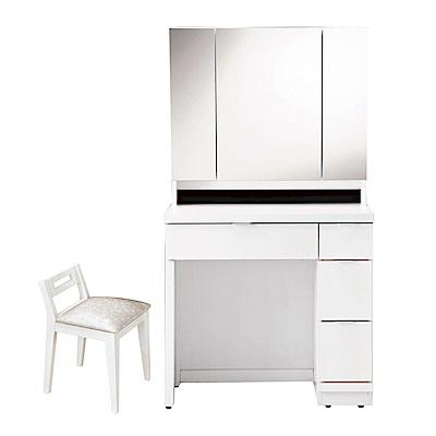 品家居 亞地2.7尺立鏡式化妝鏡台含椅-80.5x43x148cm免組