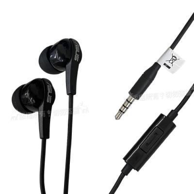 華碩 ASUS原廠入耳式麥克風 線控耳機(平輸密封袋裝)