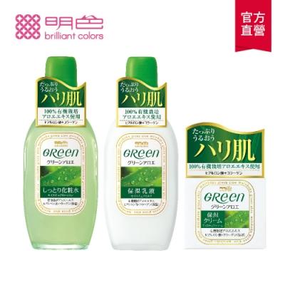 (3入組)【MEISHOKU明色】綠蘆薈清爽系列(化妝水+乳液+保濕霜)